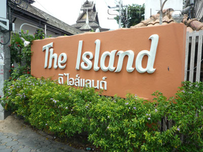The Island Resort