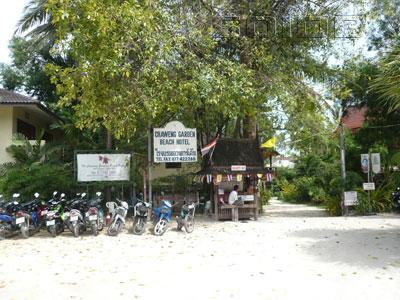 チャウエン・ガーデン・ビーチ・リゾーオの写真