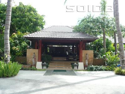ภาพของ บ้าน เฉวง บีช รีสอร์ท แอนด์ สปา