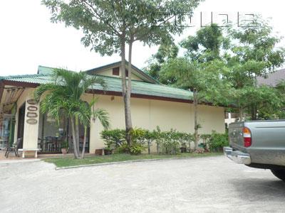 ภาพของ บ้านพิชชา