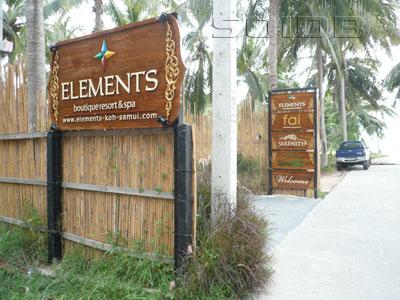 エレメンツ・ブティック・リゾート&スパの写真