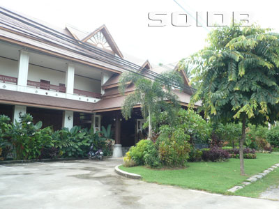 A photo of Kanok Buri Resort