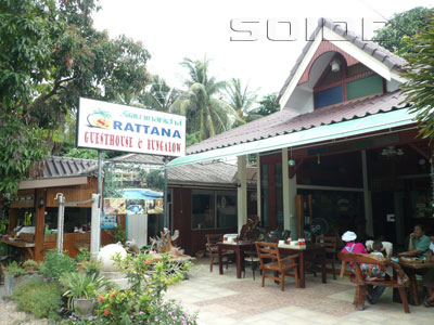 A photo of Rattana Guesthouse & Bungalow