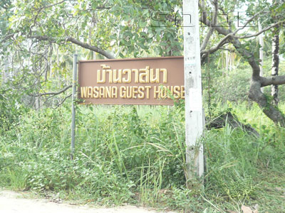 A photo of Wasana Guest House