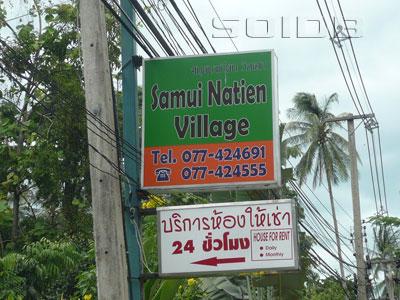 A photo of Samui Natien Village