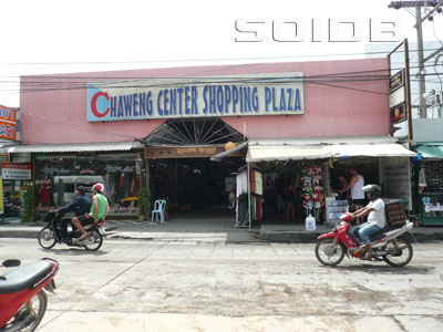 A photo of Chaweng Center Shopping Plaza