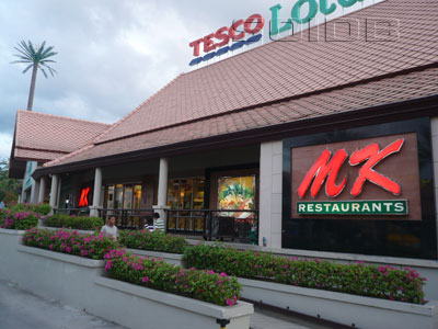 A photo of Tesco Lotus - Samui