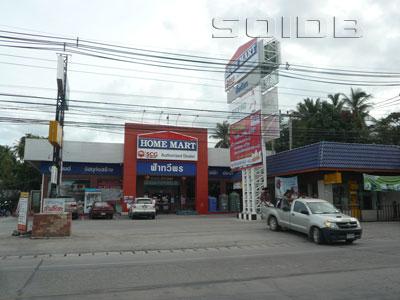 A photo of Home Mart - Mae Nam