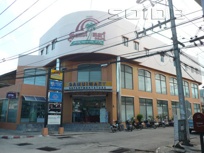 A photo of Samuimart Department Store