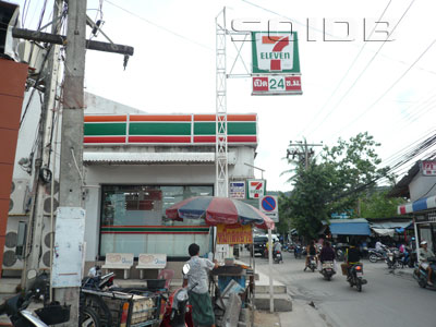 A photo of 7-Eleven - Chaweng 9