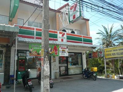 A photo of 7-Eleven - Choengmon 1