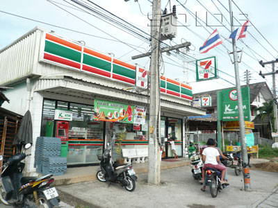 A photo of 7-Eleven - Nathon 5