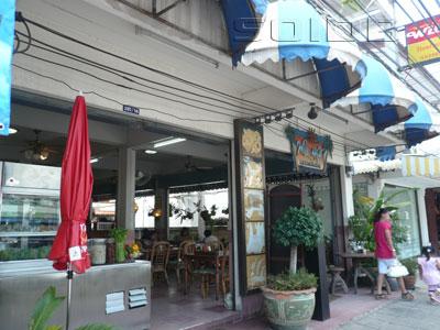 A photo of Nathon Will Wait Restaurant