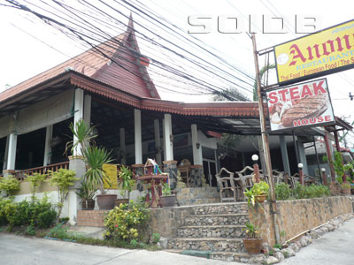 Anong Restaurant