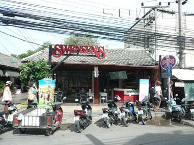 A photo of Swensen's - Chaweng