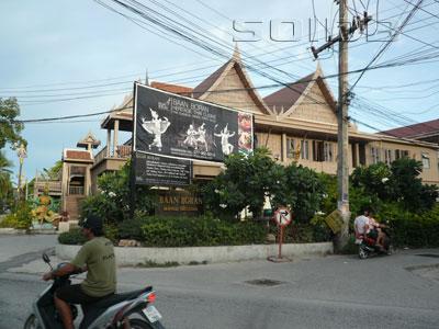 バーン・ボラン・ヘリテージ・タイ・クイジーンの写真