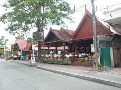 ภาพของ ร้านอาหาร ศาลาไทย