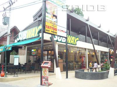 サブウェイ - ラマイの写真