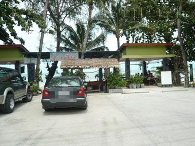 ภาพของ ร้านอาหาร ลานทะเล