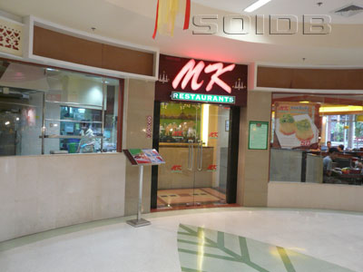 A photo of MK Restaurant - Big C Samui