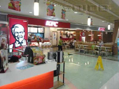 A photo of KFC - Big C Samui