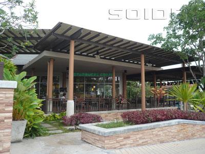 A photo of Starbucks - Big C Samui