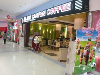 A photo of Black Canyon Coffee - Tesco Lotus Samui