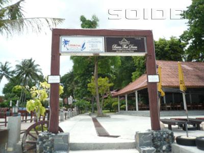 バーン・タイ・ダーン・レストランの写真