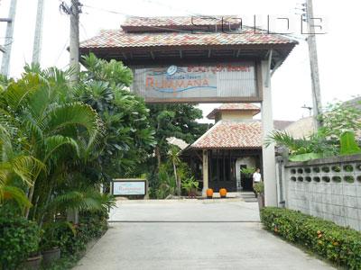 A photo of Horapa Restaurant