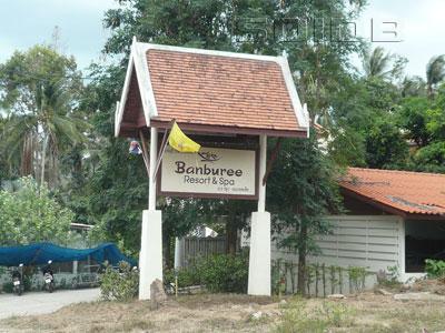 A photo of The Canna Restaurant