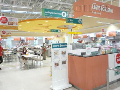 A photo of Food Court - Tesco Lotus Lamai