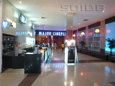 A photo of Major Cineplex - Tesco Lotus Samui