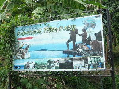 パラダイス・パーク・ファームの写真