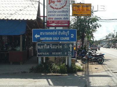 A photo of Santiburi Samui Country Club