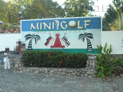 ミニ・ゴルフ・インターナショナルの写真