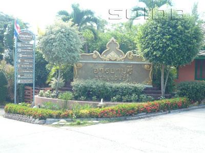 A photo of The Seaview Minigolf Entertainment Park
