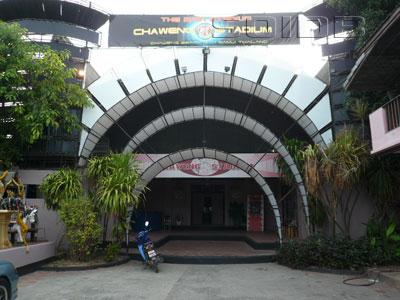 チャウエン・スタジアムの写真