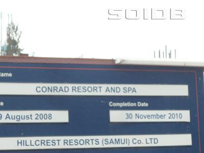 ザ・スパ - コンラッド・コーサムイ・リゾート&スパの写真