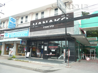 ハナコ・トーキョー - サムイの写真