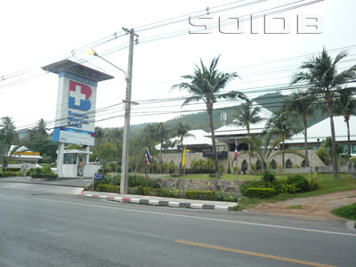 ภาพของ โรงพยาบาล กรุงเทพสมุย
