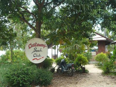 キャスタウェイ・ビーチ・クラブの写真