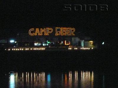 キャンプ・ビールの写真