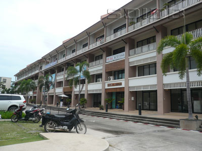 Samui Town Center