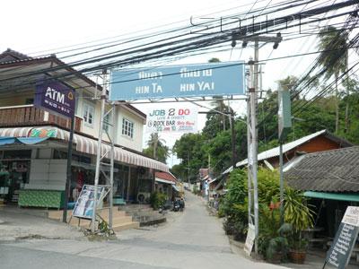 A photo of Hin-Ta Hin-Yai
