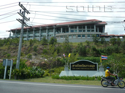 A photo of Koh Samui Provincial Court