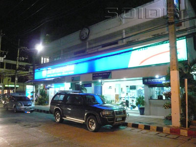 A photo of Krung Thai Bank - Nathon