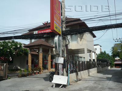 A photo of Siam City Bank - Chaweng