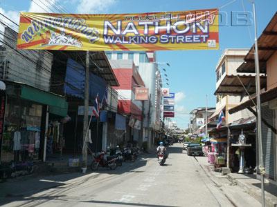 ナトン・ウォーキング・ストリートの写真