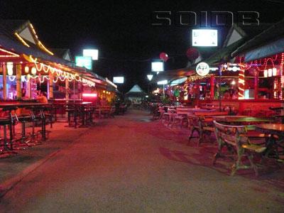 A photo of Bar Beer Area - Lamai 3