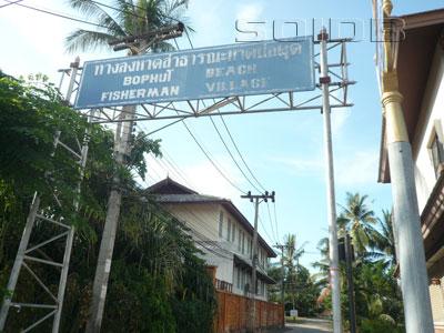 A photo of Bo Phut Beach Road